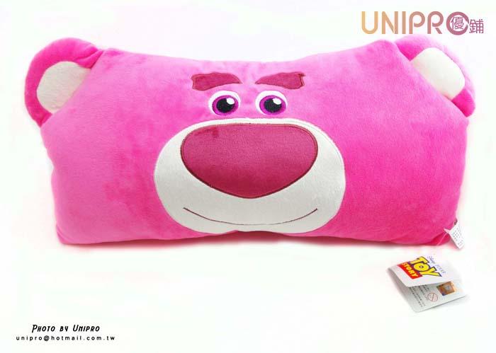 【UNIPRO】迪士尼 熊抱哥 12吋 雙人枕 玩具總動員 造型 絨毛 長枕 枕頭 靠枕