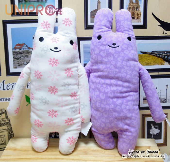 【UNIPRO】長耳兔 雪花白兔 愛心點點豹紋紫兔 怪兔 60cm 絨毛玩偶 娃娃 抱枕