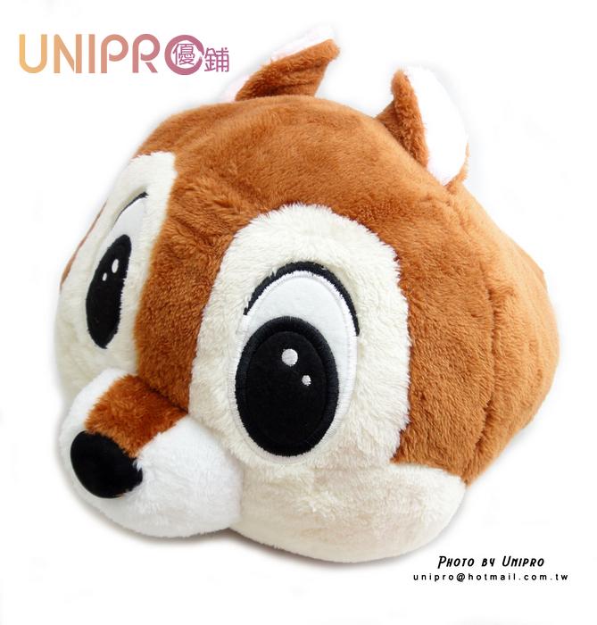 【UNIPRO】救難小福星 奇奇 CHIP 拖鞋造型玩偶 娃娃 暖手枕 暖腳墊 迪士尼正版授權 史迪奇