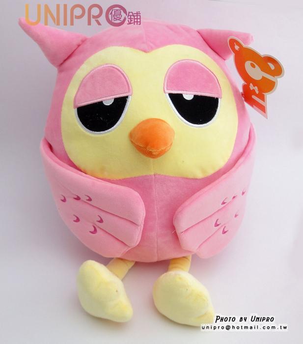 【UNIPRO】粉紅貓頭鷹 保暖抱枕 暖手枕 絨毛娃娃 玩偶 畢業禮物