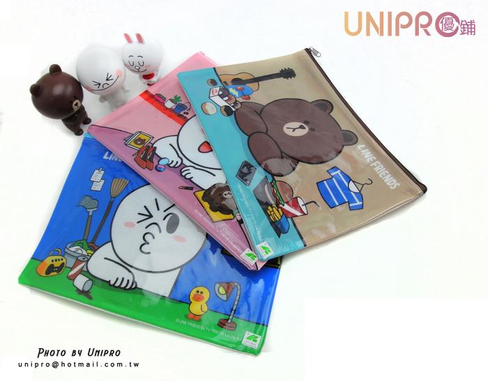 【UNIPRO】LINE 公仔 可愛資料夾 兔兔 饅頭人 熊大 文具袋 LINE FRIENDS 正版授權
