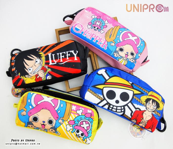【UNIPRO】航海王 One Piece 大拉鍊 布料 化妝包 筆袋 鉛筆盒 魯夫 喬巴 海賊王