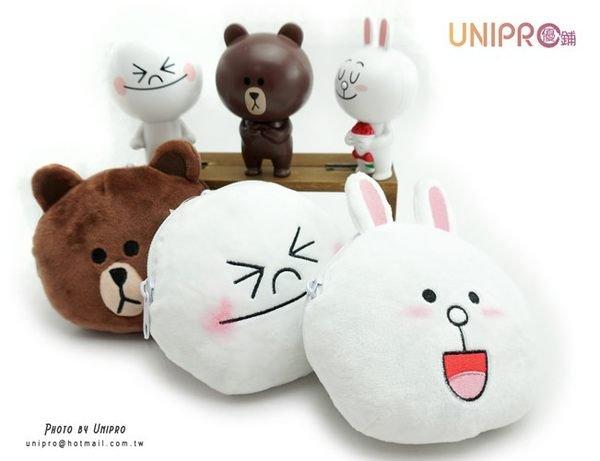 UNIPRO LINE 公仔 正版授權 饅頭人 MOON 熊大 BROWN 兔兔 伸縮卡套 零錢包 2WAY