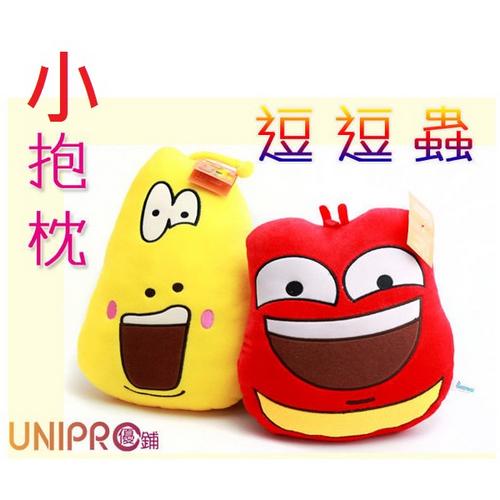 【UNIPRO】韓國卡通 逗逗蟲 Lavar 抱枕 午安枕 靠枕 生活飾品 居家商品 交換禮物 豆豆蟲 小