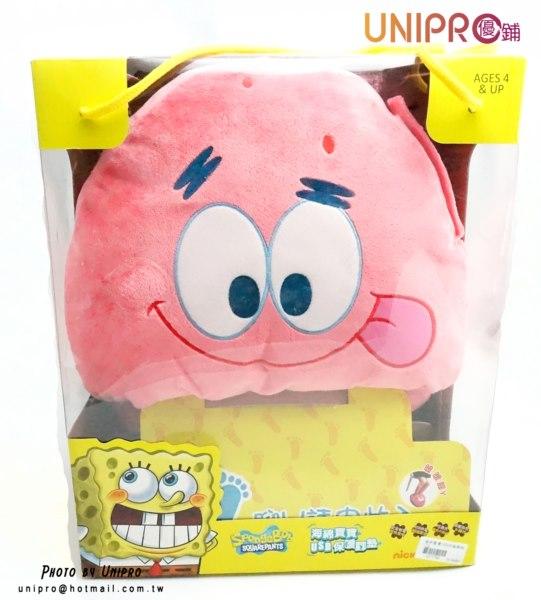 【UNIPRO】海綿寶寶 派大星 暖腳墊 USB 加熱 暖腳墊 SpongeBob
