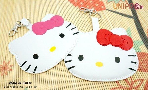 【UNIPRO】Hello Kitty 頭型卡套 人造皮革 悠遊卡識別證件套 三麗鷗正版授權