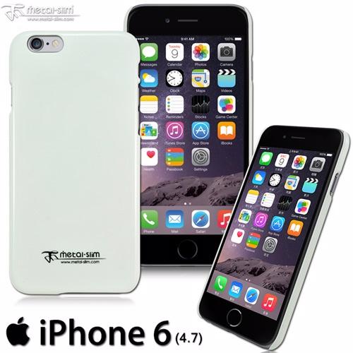 UNIPRO【i609】Metal-Slim Apple iPhone6 4.7吋 PLUS 5.5吋 UV白 鋼琴烤漆 保護殼 手機殼 送保護貼