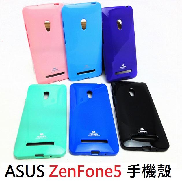 【UNIPRO】MERCURY 華碩 ASUS ZenFone5 糖果色 TPU 亮粉 軟矽膠手機保護套 手機殼 A500CG A501CG