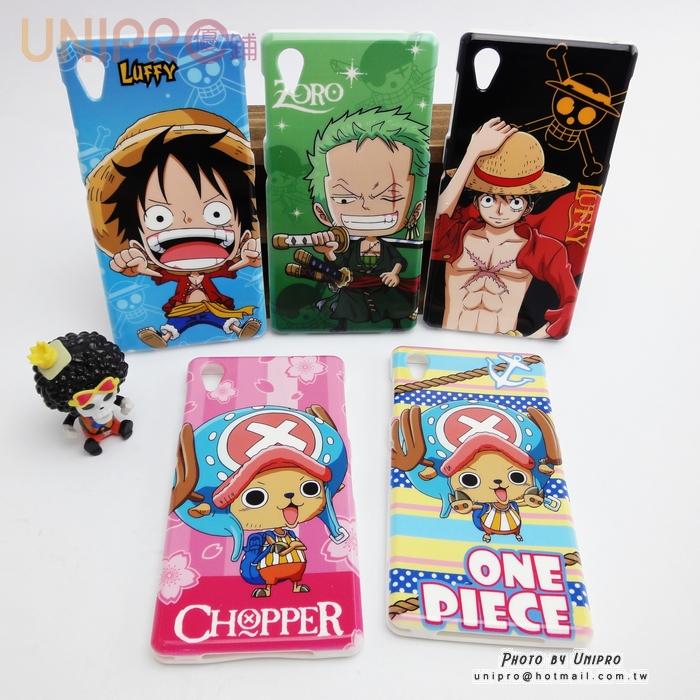 【UNIPRO】SONY Xperia Z1 航海王 海賊王 One Piece 手機殼 TPU軟殼 保護套 預購款