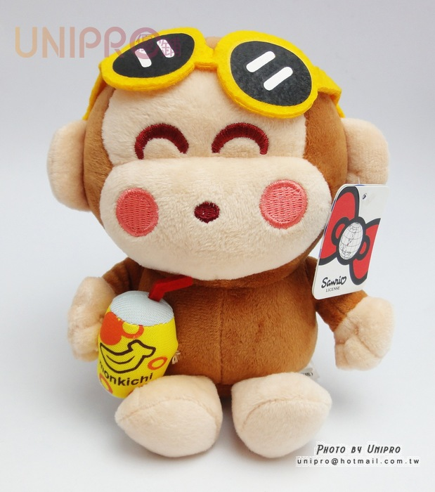 【UNIPRO】三麗鷗 授權 墨鏡 淘氣猴 小猴子 monkichi 6吋 娃娃 玩偶