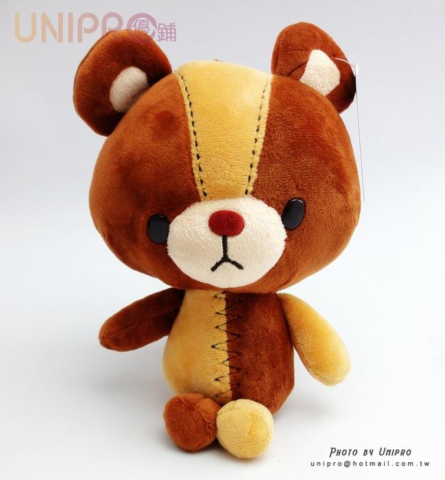 【UNIPRO】日系Truffe熊 發條熊 6吋 公仔玩偶 絨毛娃娃 玩偶 吊飾 畢業禮物
