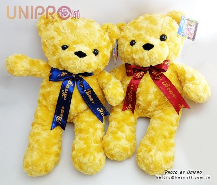 【UNIPRO】可愛 泰迪熊 蝴蝶結 玫瑰熊 暖男代表  擁抱 小熊 絨毛玩偶 娃娃 可坐 畢業 生日 祝福 禮物