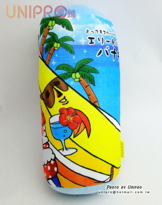 【UNIPRO】日系 Banao 香蕉先生 香蕉人 圓柱枕 抱枕 靠枕 正版授權
