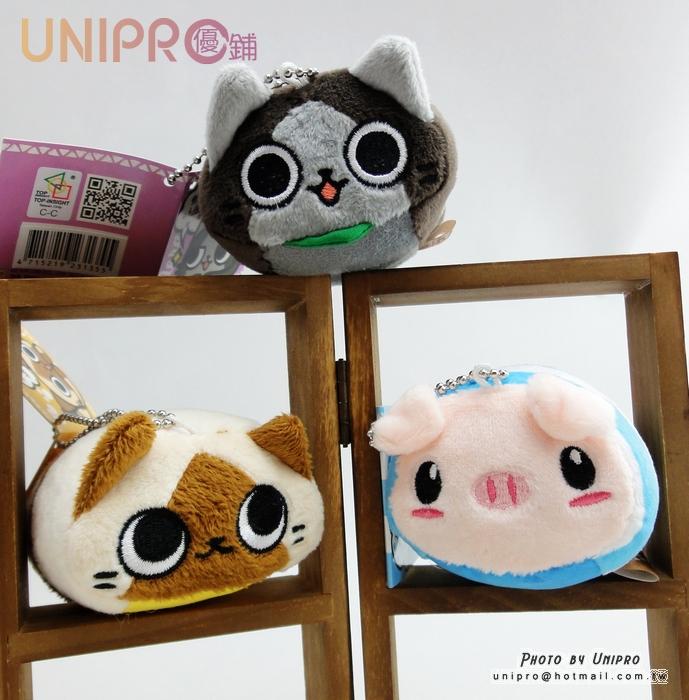 【UNIPRO】日系 艾路貓 梅拉路 小豬 圓柱形 饅頭型 絨毛 吊飾 拭鏡擦 娃娃 正版授權