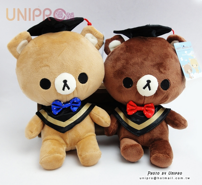 【UNIPRO】天空熊 傳情娃娃 畢業熊 學士熊 6 吋 玩偶 畢業禮物 頭大身體小