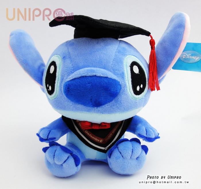 【UNIPRO】迪士尼 正版授權 畢業 學士史迪奇 STITCH 6吋 絨毛娃娃 玩偶 畢業禮物