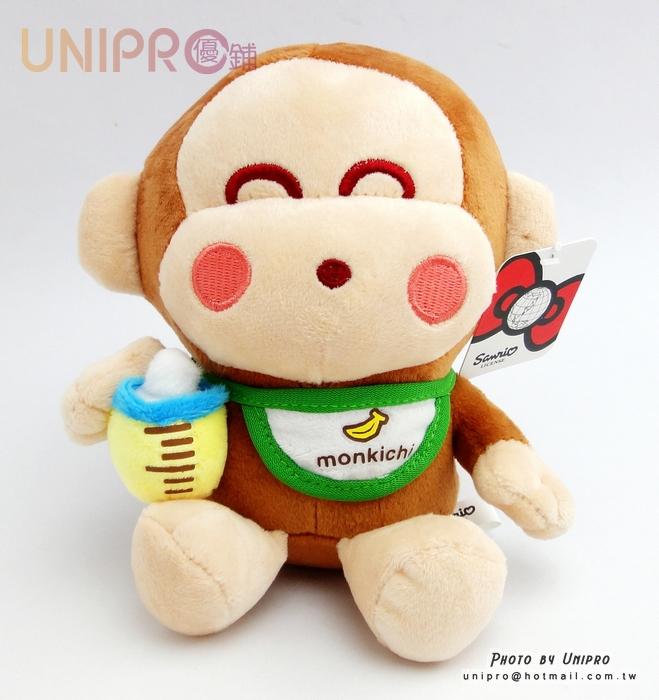 【UNIPRO】三麗鷗 授權 奶瓶 嬰兒 淘氣猴 小猴子 monkichi 6吋 娃娃 玩偶