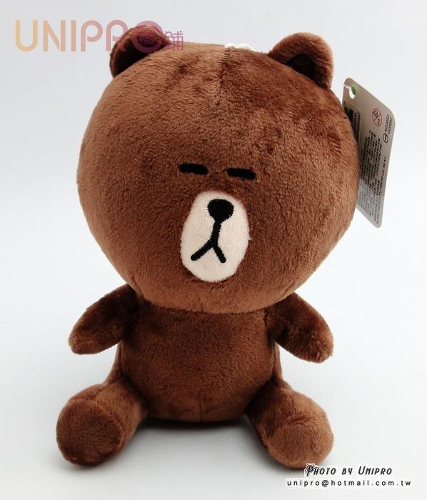 UNIPRO LINE 公仔 正版授權 可愛 表情 娃娃 瞇瞇眼 熊大 - - 6吋 絨毛 玩偶 娃娃 生日禮物