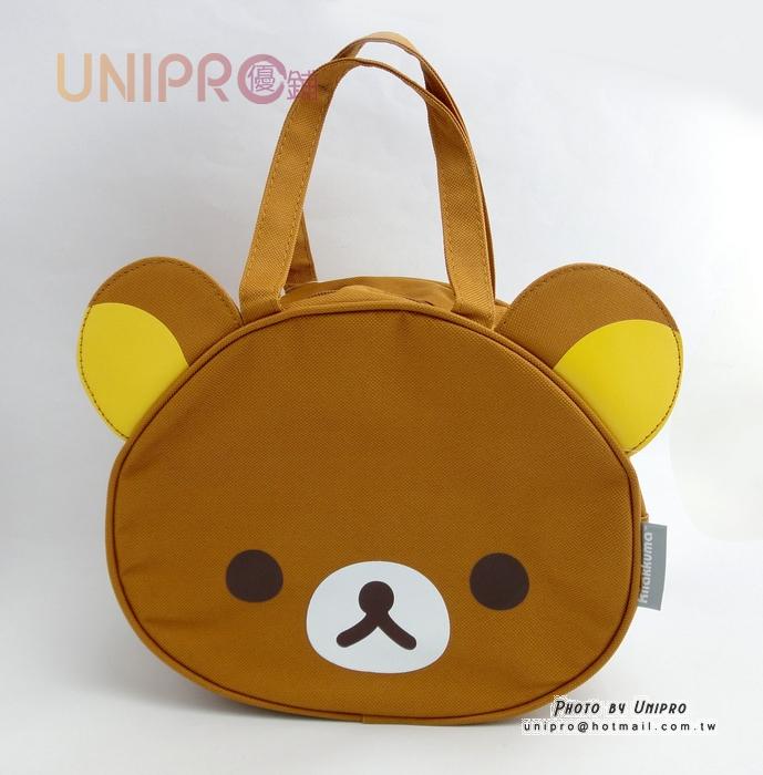 【UNIPRO】拉拉熊 Rilakkuma 頭型便當袋 造型萬用袋 便當袋 購物袋 提袋