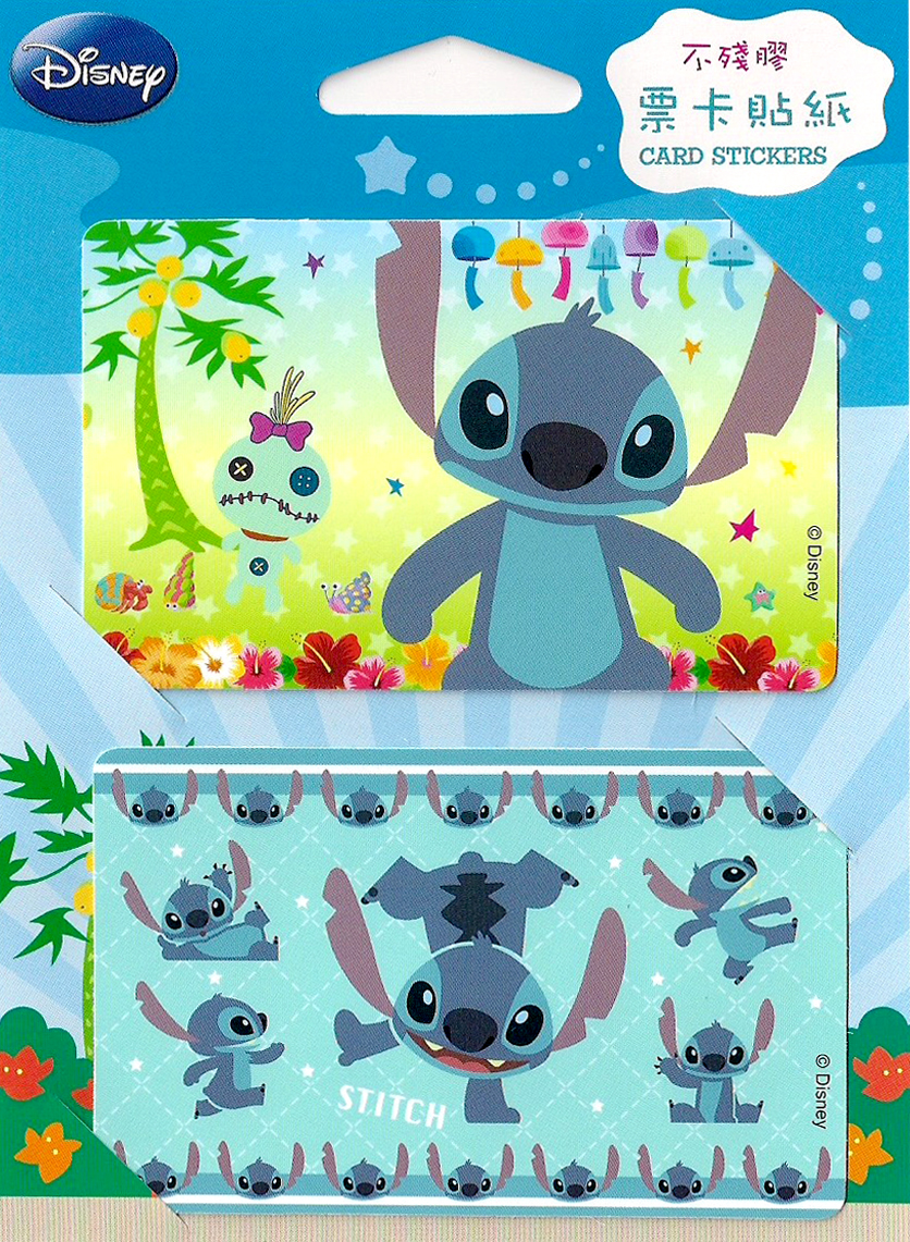 【UNIPRO】迪士尼 悠遊卡貼紙 星際寶貝 史迪奇 Stitch 會員卡 悠遊卡 票卡貼紙 (兩張一組)