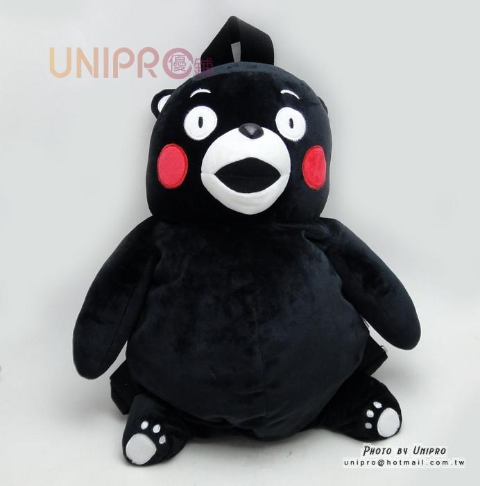 【UNIPRO】日本 熊本熊 KUMAMON 立體 絨毛後背包 兒童背包 遠足包 幼童包 包包 書包 上學包 後背包