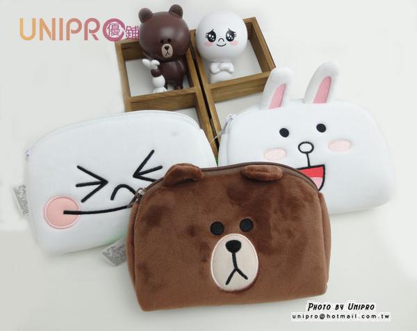 【UNIPRO】LINE 公仔 娃娃 兔兔 饅頭人 熊大 絨毛四方零錢包 化妝包 LINE FRIENDS