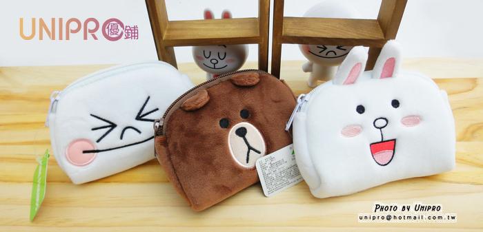 【UNIPRO】LINE 公仔 娃娃 兔兔 饅頭人 熊大 絨毛四方零錢包 化妝包 LINE FRIENDS (小)
