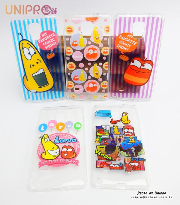 【UNIPRO】 SAMSUNG GALAXY Note 4 韓國卡通 逗逗蟲 Larva軟殼 透明 手機殼 保護套