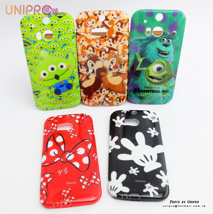 【UNIPRO】HTC One M8 迪士尼 手機殼 奇奇蒂蒂 三眼怪 米妮蝴蝶結 怪獸大學 保護套 TPU軟殼