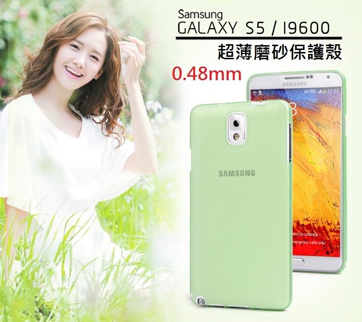 UNIPRO【S502】Samsung Galaxy S5 G900 超薄0.48mm 磨砂 彩色 清水套 防指紋手機殼