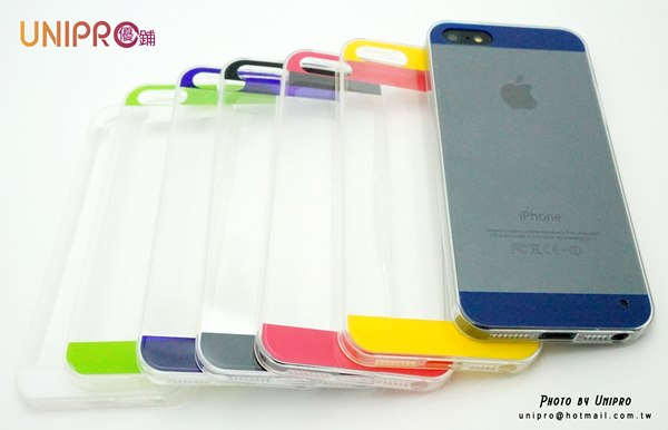 【UNIPRO】iPhone 5 5S 雙色超薄 透明 手機保護套 耐刮 手機殼 有吊飾孔 [i5156]