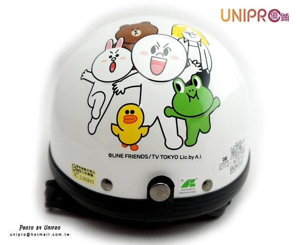 【UNIPRO】LINE公仔 娃娃 熊大 兔兔 莎莉 青蛙 詹姆士 全員集合 安全帽 碗公帽