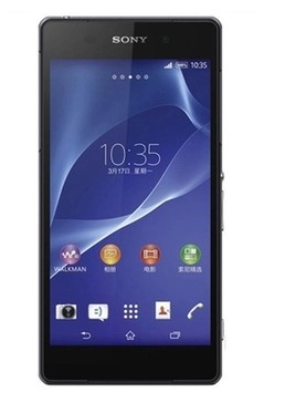 UNIPRO【SZ26】SONY Xperia Z2 D6503 手機螢幕 亮面 霧面 磨砂 高清 貼膜 保護貼
