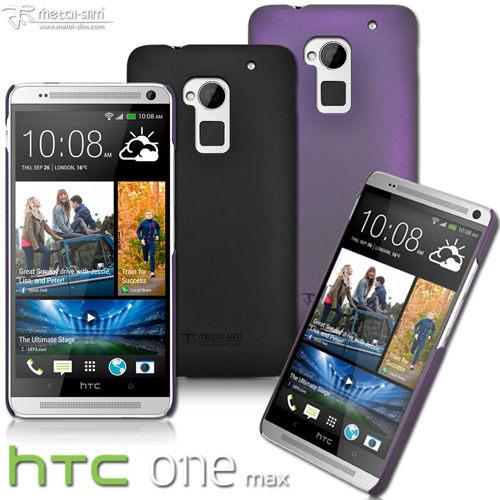 UNIPRO【HC014】Metal-Slim HTC One Max T6 803S 皮革漆 星砂黑 PC透明 系列新型磨砂保護殼 手機套