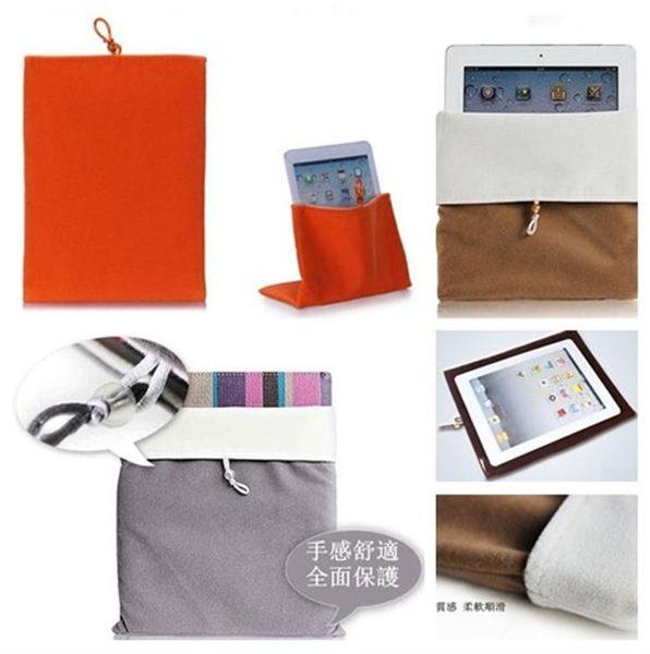 UNIPRO【A036】iPad 2 3 4 5 Note10.1 ASUS Acer 10吋以下平板 絨布袋 珠扣 簡約彩色絨布 袋 套 收納