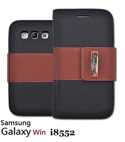 UNIPRO【SA06】Metal-Slim Samsung Galaxy Win i8552 TPU雙色書本式側翻皮套 手機殼 內軟