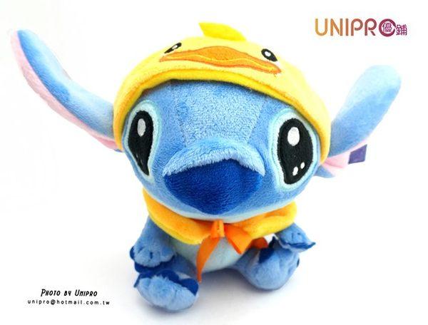 【UNIPRO】迪士尼授權 星際寶貝 史迪奇X鴨子 6吋 絨毛玩偶 娃娃
