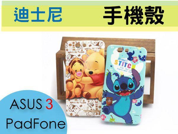 UNIPRO【PF01】ASUS PadFone3 迪士尼 史迪奇 軟殼 手機套 保護殼