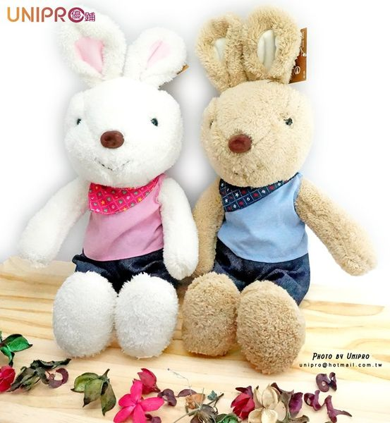 【UNIPRO】長耳牛仔兔子 絨毛造型玩偶 娃娃 cow boy style 禮物 情侶兔