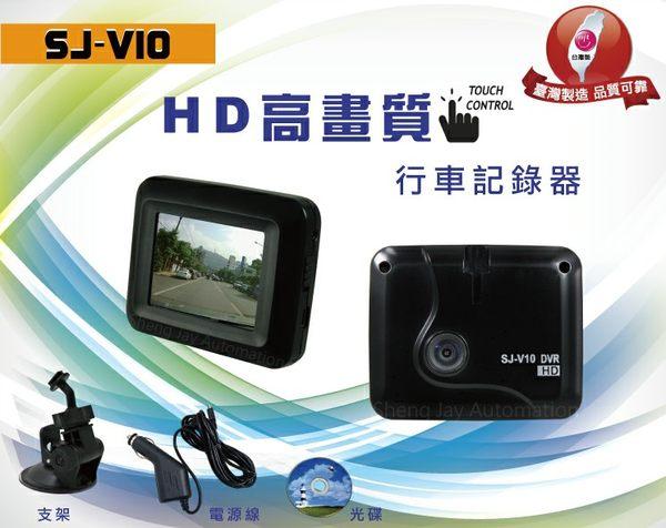 "UNIPRO HD FULL HD 觸碰式銀幕 超高清 不漏秒 真正 MIT微笑標章 行車紀錄器 工廠直銷 2.4"" CAR DVR"