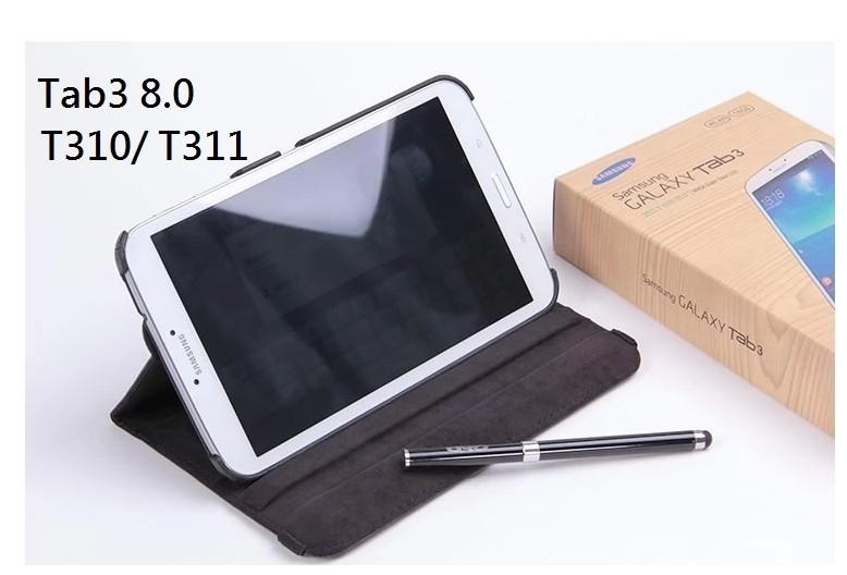 UNIPRO【N517】Galaxy Tab3 8.0 吋 T310 T311 360度 旋轉 荔枝紋 支架 保護 皮 套 保護殼