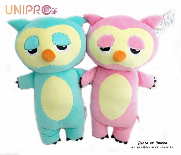 【UNIPRO】貓頭鷹 長條抱枕 19吋 可愛 娃娃 立姿 玩偶 玩具 聖誕 禮物