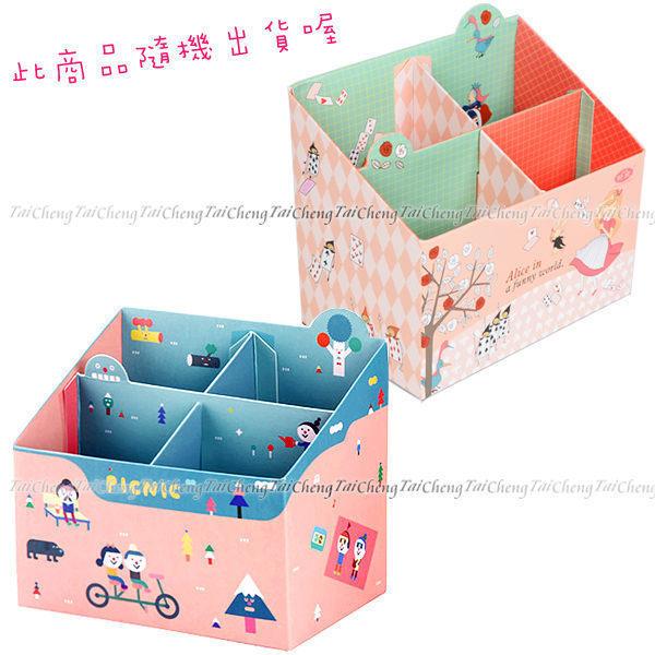 日本MAKINOU 文具盒|韓版愛麗絲/浪漫野餐/娃娃大臉/小紅帽4格DIY桌面收納盒|日本牧野 化妝盒筆筒 MAKINO