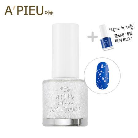 韓國 A'PIEU 糖果指甲油 (8.5ml) G26 指甲油 A pieu APIEU 奧普【B061231】