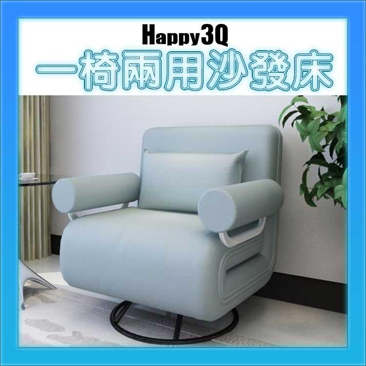 多功能摺疊床折疊床摺疊床收納單人沙發床兩人沙發椅-多色【AAA0956】