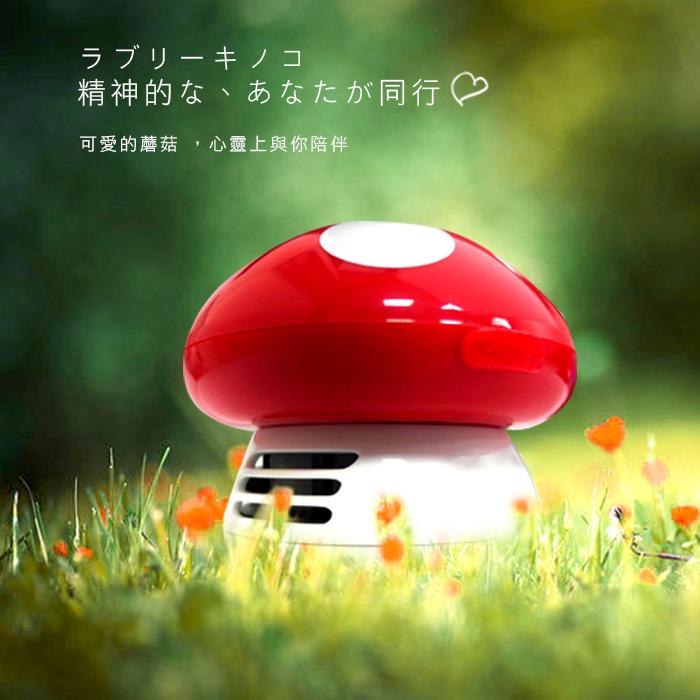 蘑菇吸塵器 小型吸塵器 掌上型吸塵器 吸力強 可挑色【艾肯居家生活館】