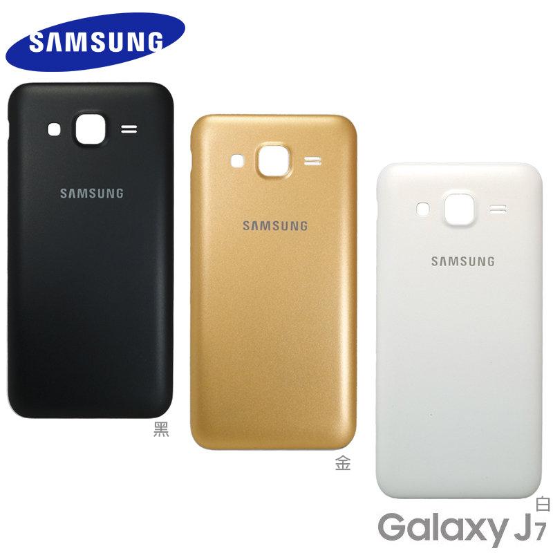 Samsung Galaxy J7 SM-J700 原廠電池蓋/電池蓋/電池背蓋/背蓋/後蓋/外殼