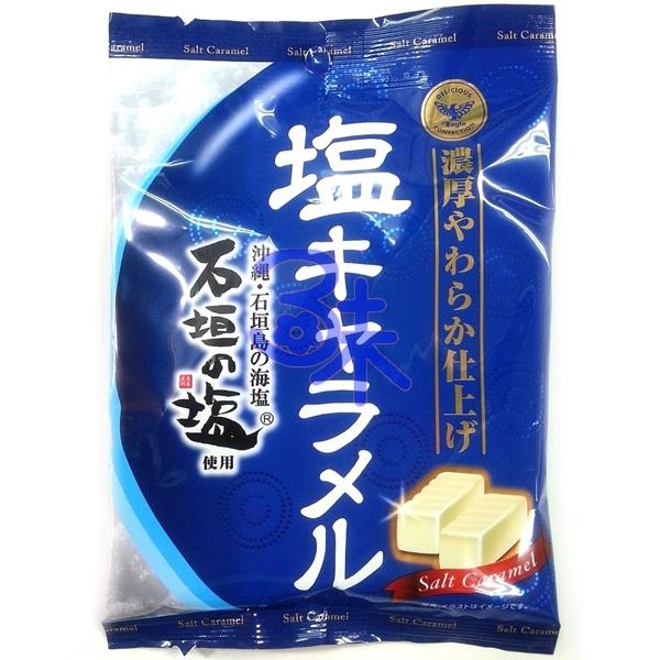 (日本) 老鷹 Eagle鹽味牛奶糖 1包 60 公克 特價30元  【 4970025013247 】