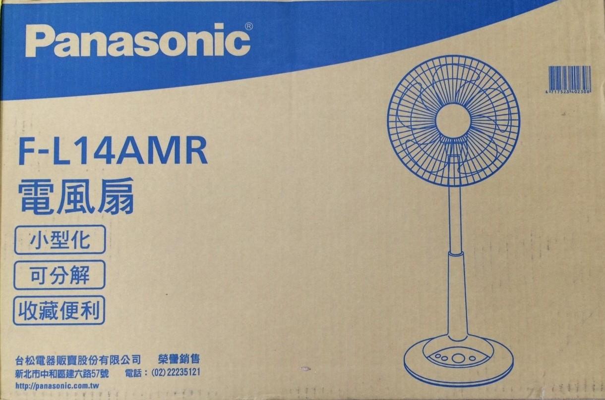 ★杰米家電☆F-L14AMR Panasonic 國際牌 14吋可定時大按鍵自然風微電腦立扇