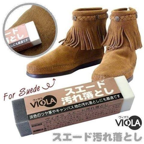 日本製 VIOLA 鞋用橡皮擦 麂皮&毛革用 *夏日微風*